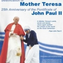 img-mother-teresa-and-st-john-paul